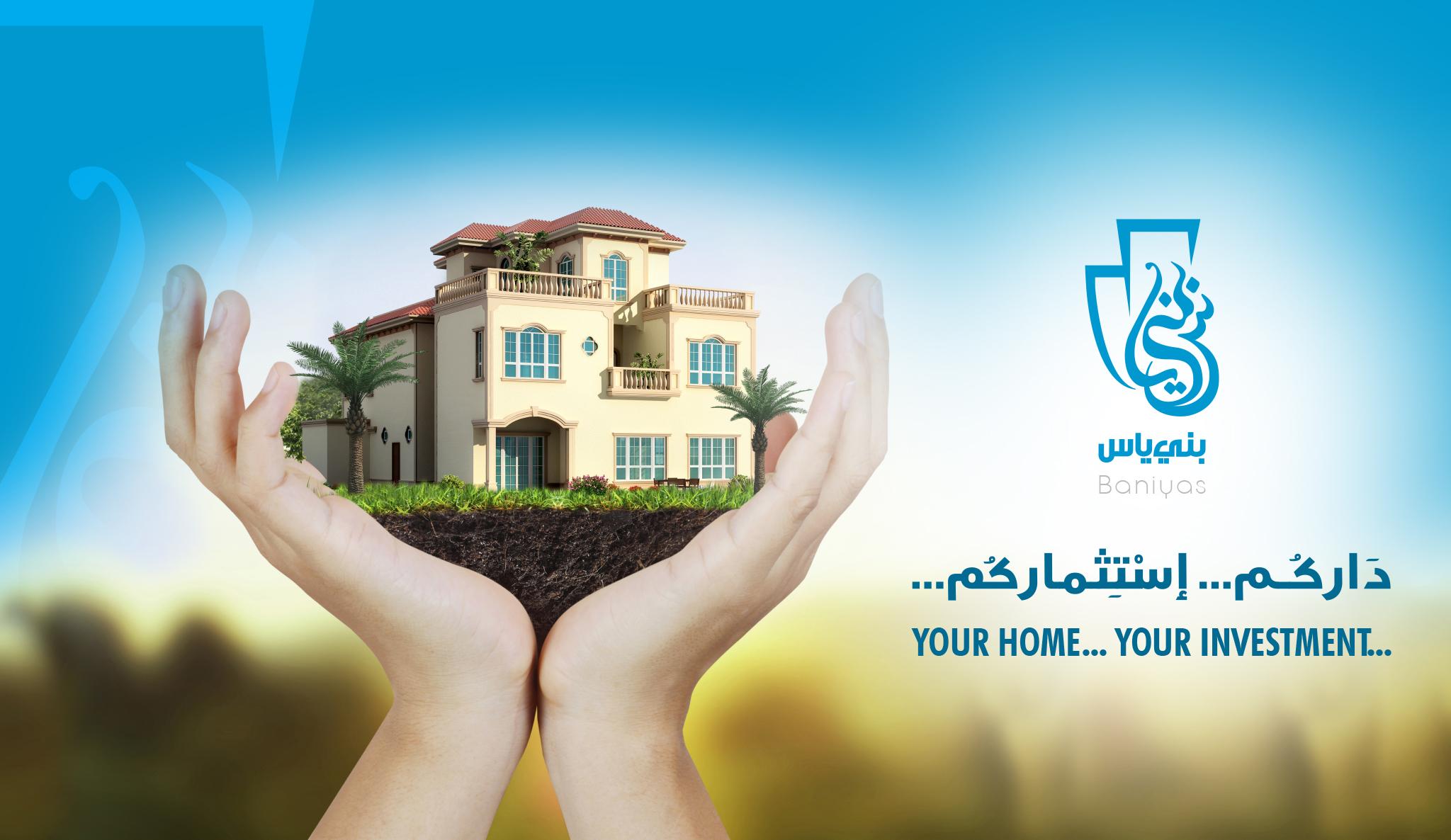 Baniyas | Home